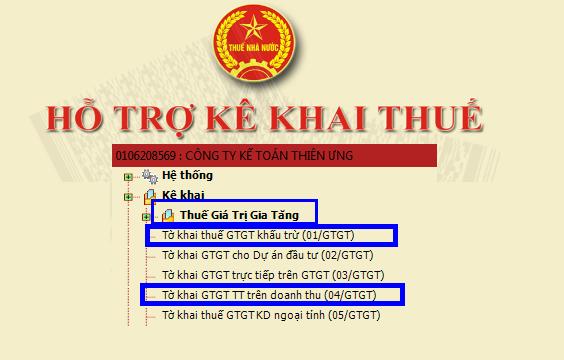 Cách kê khai thuế GTGT